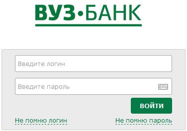 База знаний - Интернет-банк для юридических лиц в