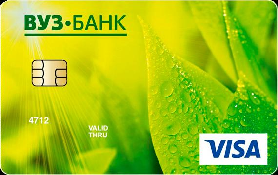 вуз банк кредитная