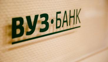 Вуз банк как взять кредит как взять деньги в кредит в донецке