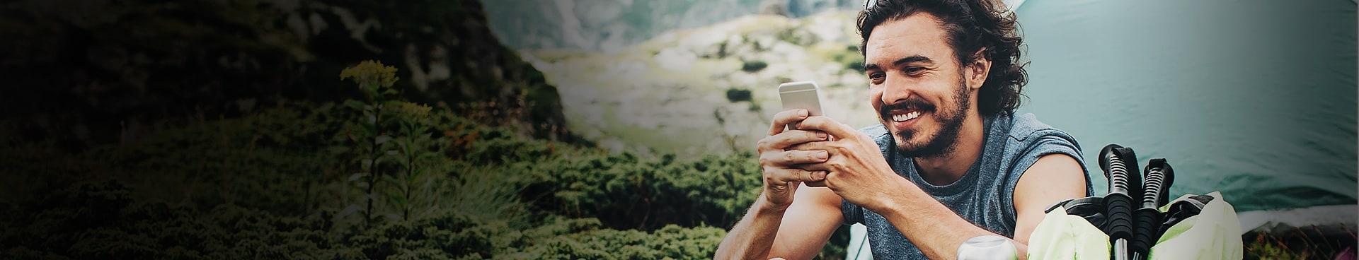 Вклад «Мобильный»