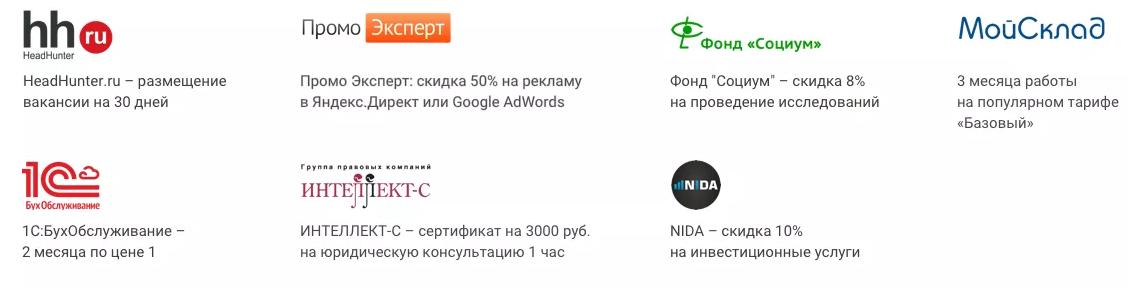 агентство по рефинансированию займов москва